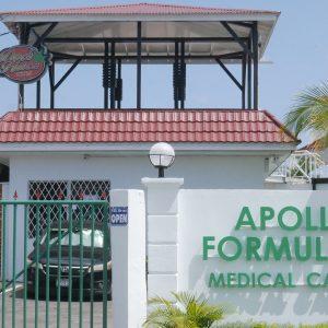 Apollon Formularies